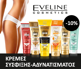 eveline_slim_offer