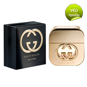 GUCCI GUILTY (W) EDT 75ml