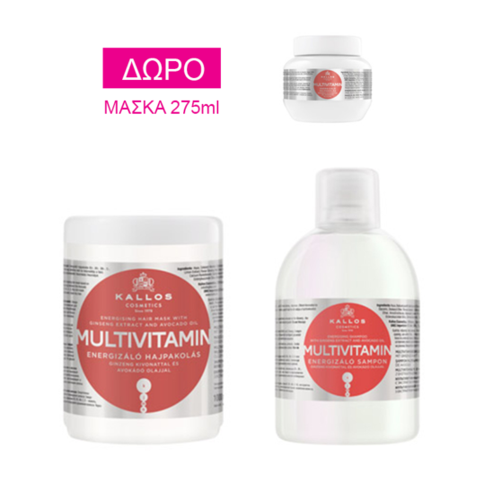 Kallos Multivitamin Offer