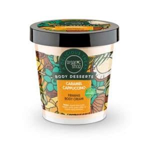 Organic Shop Body Desserts Caramel Cappuccino Firming Body Cream 450ml